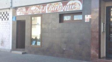 Panadería El Birloque SI, A Coruña España